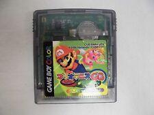 GB -- Mario Tennis -- Game Boy, JAPAN Game Nintendo. Clean & Work fully!!