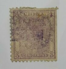 Chinese Stamps -- PRC 1885  Candarin Imperial Dragon Perf 12.5 SC#11 used
