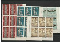 Greece Mint Never Hinged Stamps Blocks ref R 18366