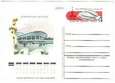 SU UdSSR RUS SoGS XXII. Olym. Spiele Radrenn - Stadion Moskau neu 1980