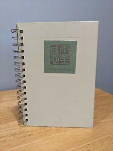 Inspiration Journal Hardcover Book  - Blue/ Purple - designed by Roger la Borde
