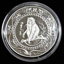 Mongolia: 2004 Lunar Series Monkey Silver 500 Togrog, PROOF