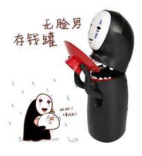 Hucha sin rostro el viaje de chihiro (figura muñeco ghibli haku totoro anime)