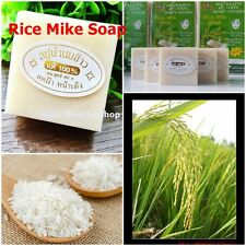Gaba Rice Milk Herbal Soap Facial  Body Whiten Spots Reduce Pimple Clear Freckle
