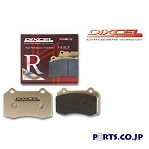 DIXCEL Brake Pad R01 Type Front For Peugeot 306(N5) 1.8 (N5/A/M)
