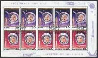 Korea Gagarin Tereshkova Russia souv sheet NH CTO