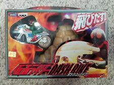 Kamen Rider V3 Dash Bike Hurricane Toru Toru Item Banpresto New Sealed