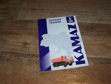 Catalogue / Brochure KAMAZ 200?  /