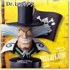 One Piece Greatdeep Mask Collection Part 3 Boxset - Dr. Hiruluk