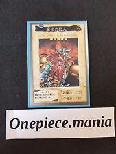 Yu-Gi-Oh! BANDAI 1998 Kojikocy #70 Japan