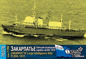 COMBRIG MODELS 70376 ZAKARPATYE LARGE INTELLIGENCE SHIP 1972 MODEL KIT 1/700