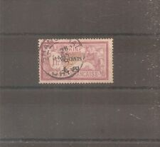 TIMBRE CHINA FRENCH OFFICE 1907 N°81 OBLITERE USED SHANGHAI