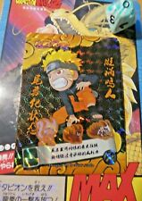 NARUTO ANIME MANGA PART 2 FAN CARD T1H CARDDASS GAME PRISM HOLO CARTE 03 NEUF