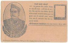 India Opium Trader Nandkishor advert postcard unused c.1905