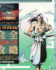 Samurai Spirits 4 Showdown Amakusa Kourin  Guide book SNK NEO GEO NG AES