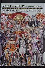 JAPAN Growlanser IV -Wayfarer of Time- Official Special Fan Book W/CD-ROM