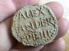 Superb Alexander III Pope Lead Papal Bulla 1159-1181 A.D.
