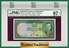 TT PK 22 1939 AFGHANISTAN 5 AFGHANIS PMG 67 EPQ FINEST KNOWN POP ONE!