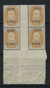 RUSSIA - #90 - OFFICES IN TURKEY BLOCK OF 4 MNH