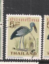 Thailand Bird SC 476 VFU (6djv)