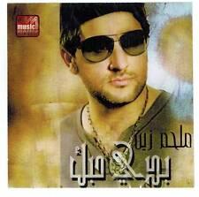 Arabische Musik-Melhem Zein - Badde Hebbak