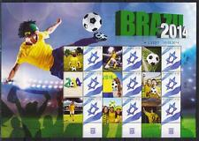 ISRAEL STAMP  2014 SOCCER FOOTBALL BRAZIL WORLD CUP MONDIAL SHEET NEYMAR OSCAR