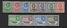 SOMALILAND PROTECTORATE SCOTT #116-126 1951 SURCHARGES-MINT SOME HR-MOST LH