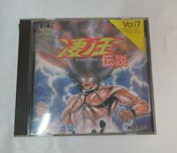 NEC PC Engine Hu-Card Susanoo Densetsu From Japan # 2019