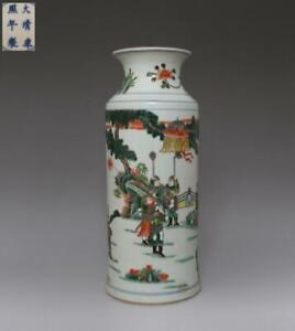 FINE OLD CHINESE FAMILLE ROSE PORCELAIN VASE KANGXI MARKED (659)