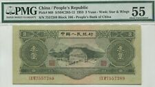 CHINA PEOPLE'S REPUBLIC 3 YUAN 1953 PMG AU55 PICK#868