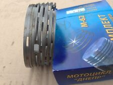 Piston rings for URAL (650cc), DNEPR. Nominal size = 78,00.