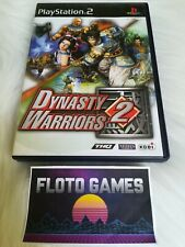 Jeu Dynasty Warriors 2 pour Sony Playstation 2 PS2 en Boite - Floto Games