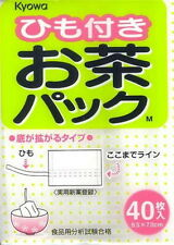 Japanese Disposable Loose Tea Paper Bag 40pcs #5498 S-3014