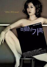 "KOREA MOVIE ""A Good Lawyer's Wife"" DVD/ENG SUB/REGION 3/ KOREAN FILM"