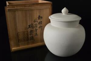 P3660: Japanese Kiyomizu-ware Unglazed earthenware Mizusashi FRESH WATER POT