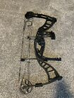 """Hoyt PowerMax 60-70lb, 26.5-31"""" Draw with accessories!"""