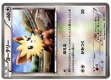 POKEMON JAPANESE CARD CARTE N° 051/059 Ponchiot Lillipup BW6