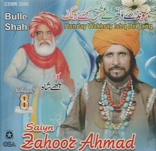 SAIN ZAHOOR AHMAD - VOL 8 HUNDAY WAKHRAY ISHQ DE RANG - BRAND NEW CD