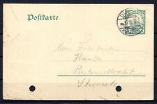 """***  1896/1912 , GERMAN/COLONIES, """" KAMERUN """".PUST CARD, MINT / USED***"""