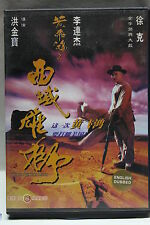 once upon a time in china and america ntsc import dvd