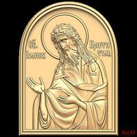 (139) STL Model Religion Icon for CNC Router 3D Printer Artcam Aspire Bas Relief