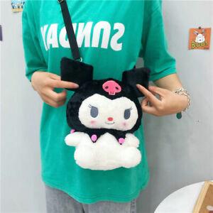 Cute Kuromi Doll Women Girls Backpack Messenger Bag Phone Shoulder Bag 15x20x4cm