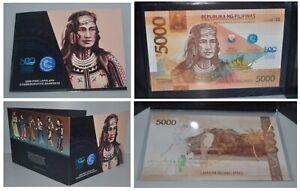 2021 LapuLapu 5000 Piso Philippine BSP Commemorative Banknote w/ Folder LIMITED