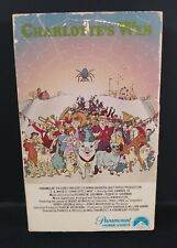 Charlotte's Web (BETAMAX) Paramount - Factory Gatefold Case (NOT VHS) Ex-Rental
