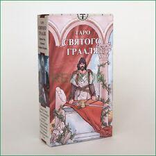 Tarot of Holy Grail High Quality 78 Cards Deck Таро Святого Грааля Russian NEW