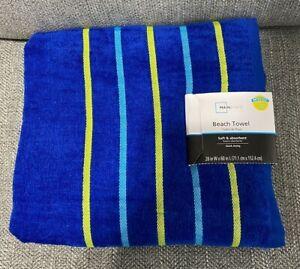 "Mainstays 28"" x 60"" Weft Insert Sheare Light Blue Stripe Beach Towel 100% Cotton"