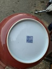 From Estate Old Chinese Qianlong Imperial Red Porcelain Plate Charge Asian China
