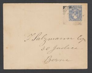 Zanzibar H&G 7b used 1900 2½a Envelope to Switzerland, squared circle cancel