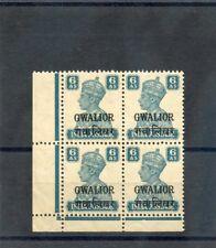 INDIA (GWALIOR) Sc 109(SG 126)**VF NH 1942 6a TURQUOISE GREEN, MARGIN BLOCK $220