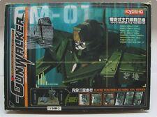 KYOSHO Gunwalker Type-01 Main Battle Footmover desert yellow